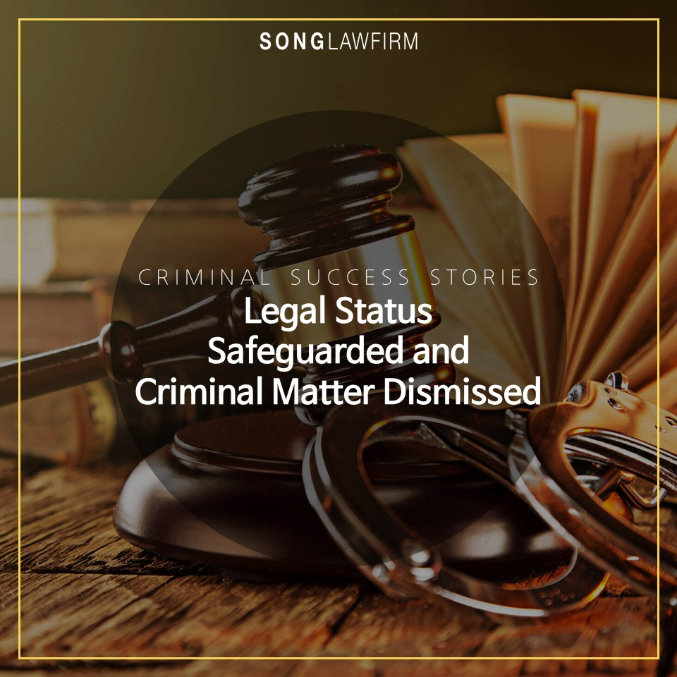 Criminal law, criminal lawyer, criminal attorney, NJ criminal law, NY criminal law, green card holder criminal, song law firm.JPG